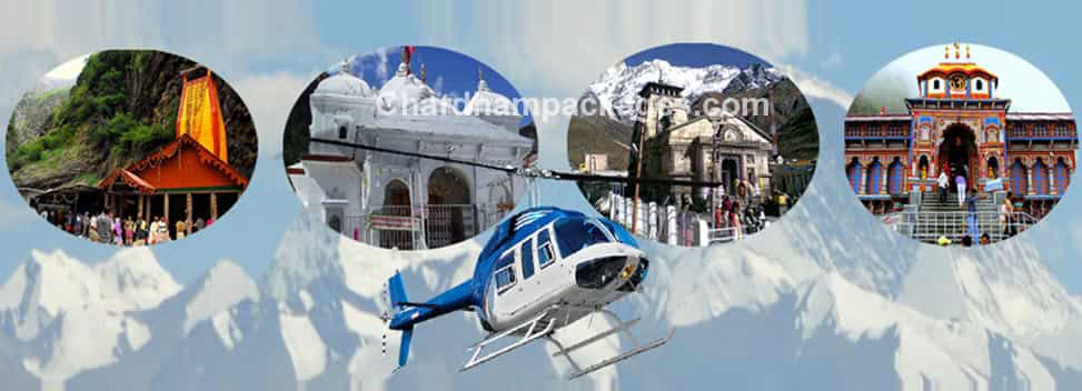 Chardham Helicopter Yatra Package 2018