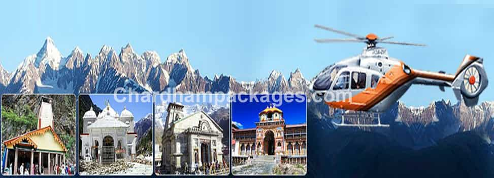 Chardham Yatra by Helicopter 2018