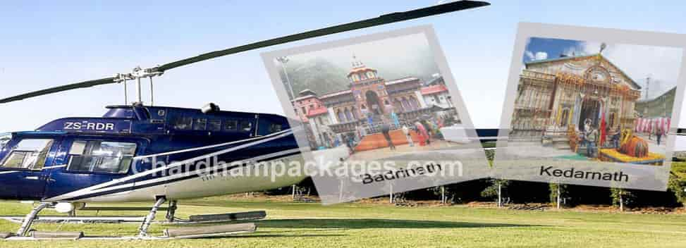 Do Dham Yatra by Helicopter 2019