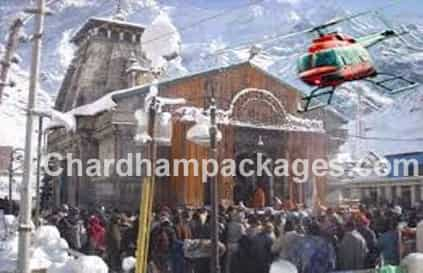 Phata Kedarnath Helicopter Booking 2017