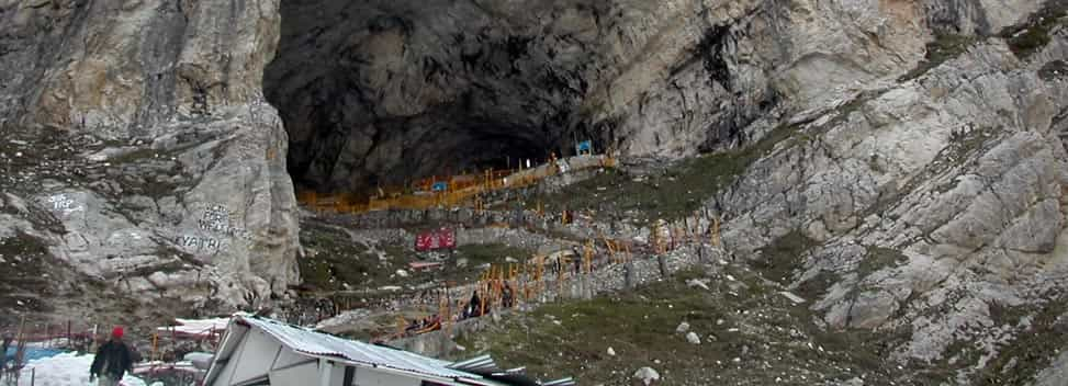 amarnath Trekking Route