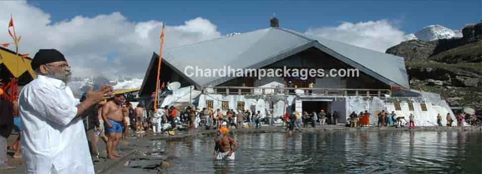 helicopter service at vaishno devi with Hemkund Sahib By Helicopter on 951 2 likewise Pkg Dtl Vaishno devi by helicopter further Article3672311 likewise Helico 1 together with Vaishno Devi Yatra Package.