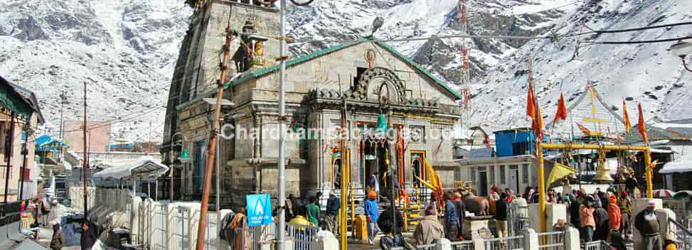 Shri Kedarnath Ji Temple